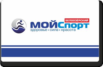 """Клубная карта """"Мой Спорт"""" Platinum+"""